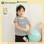 Mini Balabala儿童T恤2021夏季新款纯棉柔软男童女童经典条纹短袖