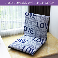 懒人沙发可折叠榻榻米坐垫床上靠背椅电脑沙发阳台飘窗子