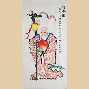 《福寿图》国家一级美术师,中国美协会员林茂昌【真迹815】