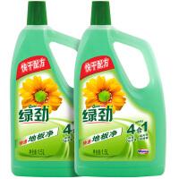 威露士 绿劲地板净1.5LX2瓶