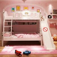 美式高低床双层床子母床儿童床男女孩床衣柜滑滑梯床公主床