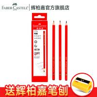 德国辉柏嘉1323铅笔特黑考试涂卡2B铅笔答题卡写写字涂卡双用铅笔12只装 买就送笔刨