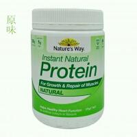 【澳洲直邮 】Nature's Way Protein 佳思敏速溶蛋白质粉 原味 海外购