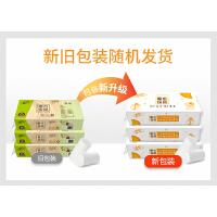 清风 原木纯品无芯卷筒纸3层75克/卷卫生纸纸巾 3提装