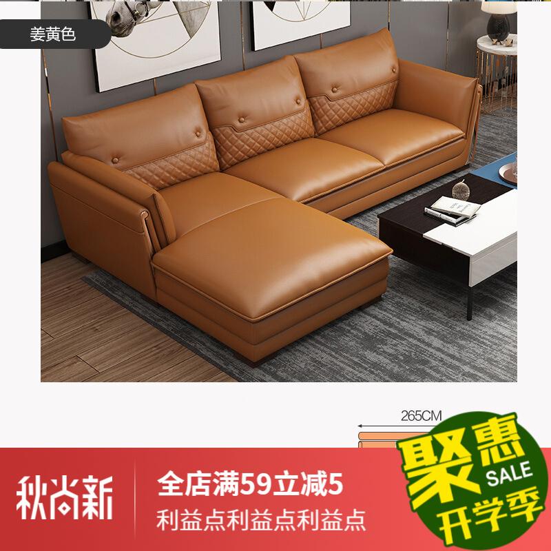 意式真皮沙发头层牛皮客厅整装三人小户型现代简约轻奢  组合