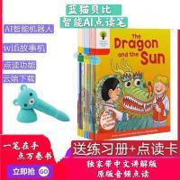 蓝猫贝比AI智能点读英语分级阅读树传统牛津中国故事麦芽小达人笔
