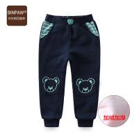 binpaw男童棉裤冬装加厚 2017新款加绒保暖中童针织裤子 童装长裤