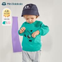【底价秒杀:77.8元】迷你巴拉巴拉婴儿卫衣2021春新款男女宝宝立体印花纯棉舒适卫衣