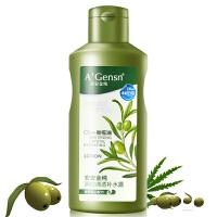 A'Gensn/安安金纯橄榄油润白清透补水露138g