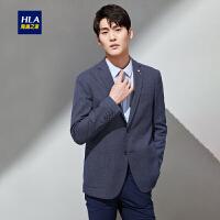 HLA/海澜之家牛仔蓝格纹休闲西服2019春季新品修身单西外套男