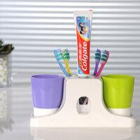 普润 自动挤牙膏器 情侣家居牙刷挂架 自动挤牙膏器套装 一套装