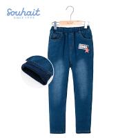 【3折价:92.7元】水孩儿souhait男童潮流双层直筒牛仔裤AKZDL550