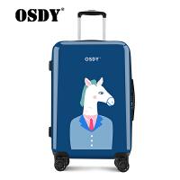 osdy个性文艺印花箱萌系亲子情侣拉杆箱海关锁万向轮20寸登机箱 行李箱O-Y3