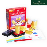 辉柏嘉(Faber-Castell)可拼彻积木水彩笔儿童可水洗水彩画笔填色涂鸦笔 印章创作套装