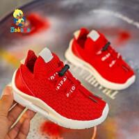 【69元2双】芭芭鸭儿童运动鞋男童跑步鞋2018春季新款网面鞋女童休闲鞋韩版潮