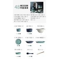 【家装节 夏季狂欢】碗碟套装家用餐具创意简约北欧陶瓷碗盘碗筷 桑陌 餐具48件套