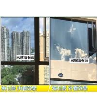 简约现代纯色玻璃贴膜窗户贴纸遮光隔热膜家用防晒不透光玻璃贴纸黑色挡光窗贴