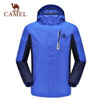 camel骆驼户外男款冲锋衣 男防风保暖两件套冲锋衣