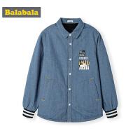 巴拉巴拉男童衬衫2019新款长袖儿童衬衣中大童加绒保暖上衣洋气潮