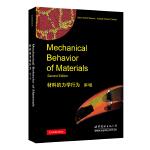 材料的力学行为 第2版
