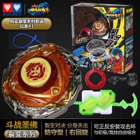 飓风战魂3陀螺玩具 霹雳神驹烈风圣翼S 暗绝元冥 魔幻战斗王套装