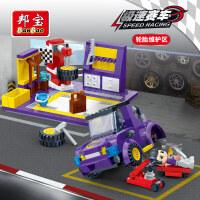 【小颗粒】邦宝益智积木儿童拼装玩具回力车赛车系列轮胎维护区8637