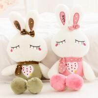 兔子毛绒玩具女生兔love兔子公仔压床娃娃结婚 生日礼物