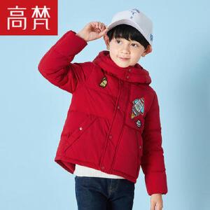 【1件3折到手价:299元】高梵童装2018个性短款羽绒服儿童男宝宝星际贴标拆帽品牌正品新