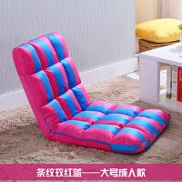 懒人沙发榻榻米可折叠单人椅床上靠背椅宿舍卧室电脑椅地板沙发 玫红蓝 竖条大号超柔短绒