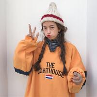 秋冬女装2017新款韩版个性撞色字母刺绣宽松加绒加厚卫衣外套学生