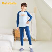 巴拉巴拉男童内衣套装棉春季新款儿童睡衣保暖长袖简约韩版中大童