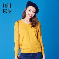 OSA欧莎冬季新款女装 百搭套头纯色V领毛衫针织衫女D16021