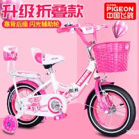 飞鸽儿童自行车2-3-4-6-7-8-9-10岁宝宝女孩脚踏单车男孩小孩童车