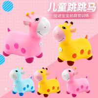 宝宝儿童充气玩具小鹿跳跳马����同款加厚小马坐骑无毒塑胶骑马