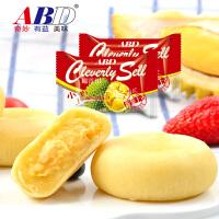 abd泰式榴莲饼整箱1KG美食特产点心小吃礼盒榴莲酥糕点休闲零食