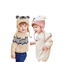 kk树婴儿帽子秋冬网红婴幼儿宝宝可爱超萌男童女童春秋毛线帽小熊儿童