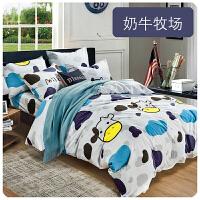 卡通四件套宿舍全棉纯棉1.5m床笠床单被套1.2儿童床上用品三件套4 白色 新花 奶牛牧场 1.0m(3.3英尺)床