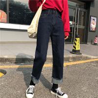 显瘦宽松牛仔裤女高腰韩版春季时尚新款女学生百搭翻边九分直筒裤