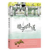 榛子的味道 9787559620958 [法] 瓦妮妲者:吕俊君 后浪出品 北京联合出版有限公司