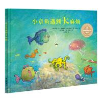 漂流瓶绘本馆-来自梵高故乡的图画书-小章鱼遇到大麻烦