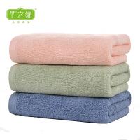 [当当自营]竹之锦 竹纤维棉混纺纯色洗脸毛巾 吸水面巾手巾干发巾三条装 0164