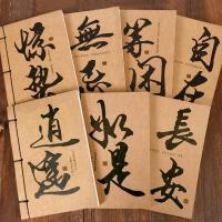 古风本子创意古典记事牛皮纸笔记本 学生复古文具用品