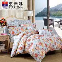 富安娜家纺 四件套床上用品 床单四件套纯棉床单枕套被套