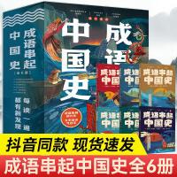洞洞书0-3岁 宝宝的第一本洞洞认知书(5册)奇妙洞洞书0-3岁宝宝双语启蒙认知早教书3-6岁儿童专注力比较对错益智游