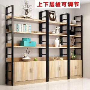 柏易 环保经典可调节钢木书柜 小户型多层书橱组合书架置物架货架展示架