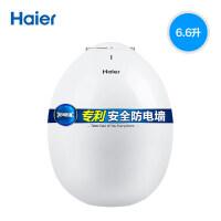 Haier海尔 小厨宝 小厨宝ES6.6U(W) 6.6升速热储水式小厨宝