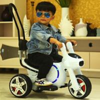 小孩儿童电动摩托车三轮车1-5岁充电男女孩童车音乐玩具车可坐人