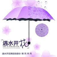 遇水开花晴雨伞三折防晒紫外线遮太阳男女折叠太阳伞女士遮阳伞-常规款荷叶边