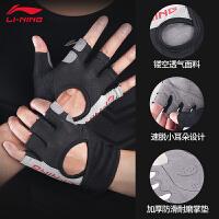 李宁 LI-NING 健身手套 运动手套 骑行手套 单杠手套 防滑半指单杠铃引体向上骑行装备