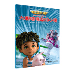 超级飞侠图画故事书 大珊瑚礁岛的小猪